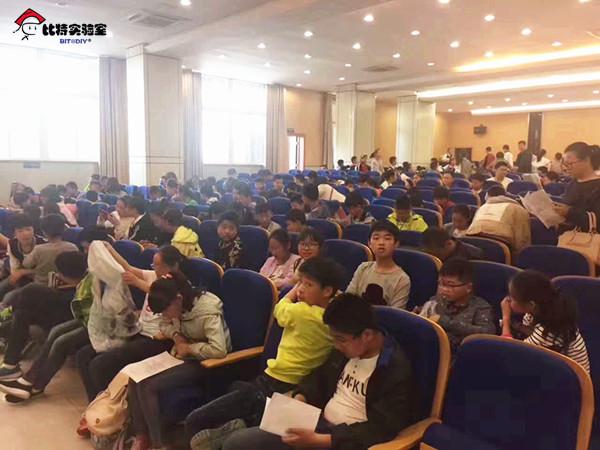 电子技师认定活动(海门选拔赛)在海门市中南东洲国际学校拉开帷幕