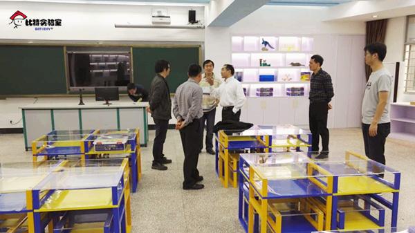 比特实验室受邀参加福州实验小学steam创客教育研讨会